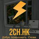 Двач — Telegram канал. Каталог TelegramInsider.ru