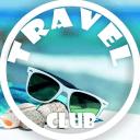 Travel club — Telegram канал. Каталог TelegramInsider.ru