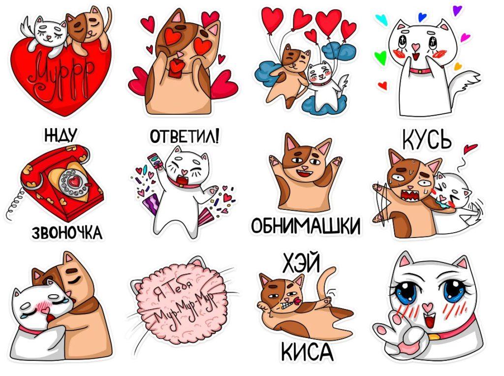Стикеры «Котики» для Telegram