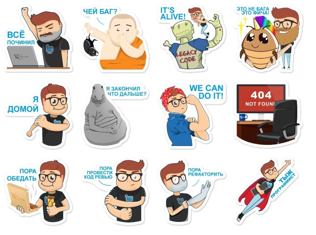Стикеры «DevRunner» для Telegram