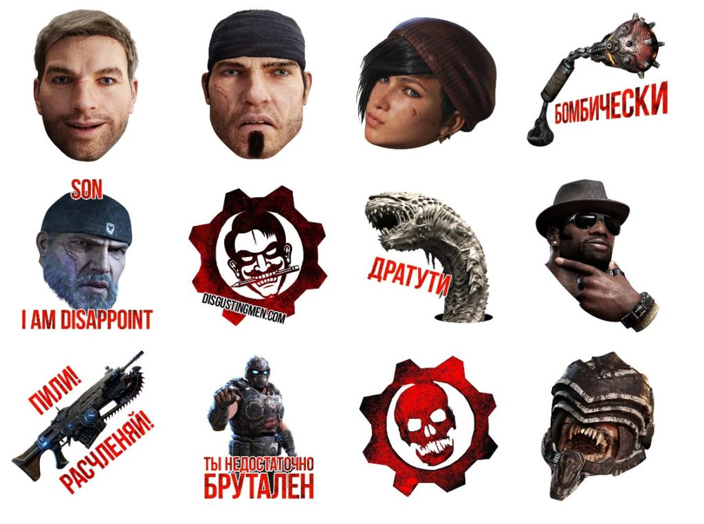 Стикеры «Gears of War 4» для Telegram