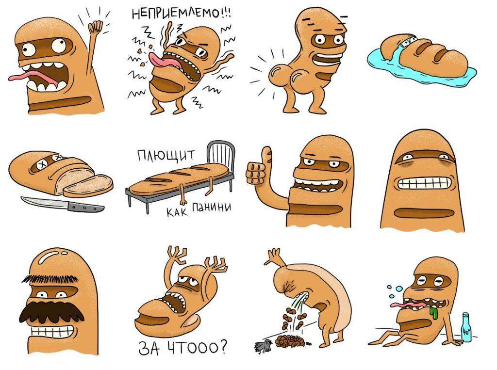Стикеры «Хлеб» для Telegram