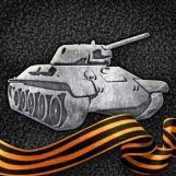 Танковый рейд игра-квест — Telegram бот. Каталог TelegramInsider.ru