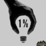 1% Один процент