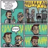 AAAAA robot