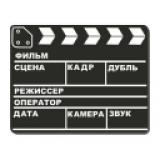 Kino Box