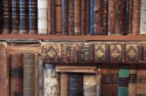 Что читать