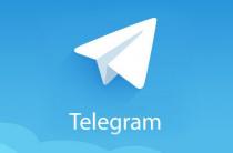 Как создать чат в Telegram?